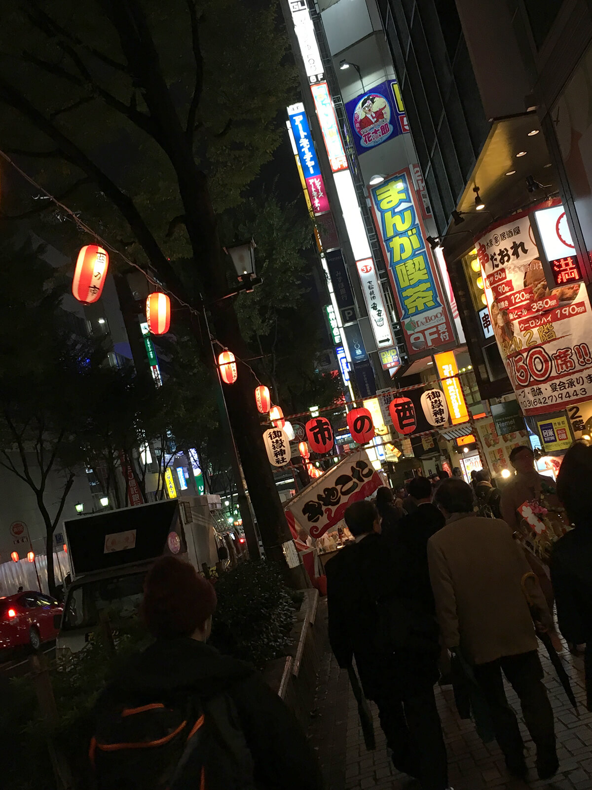 渋谷方面へ