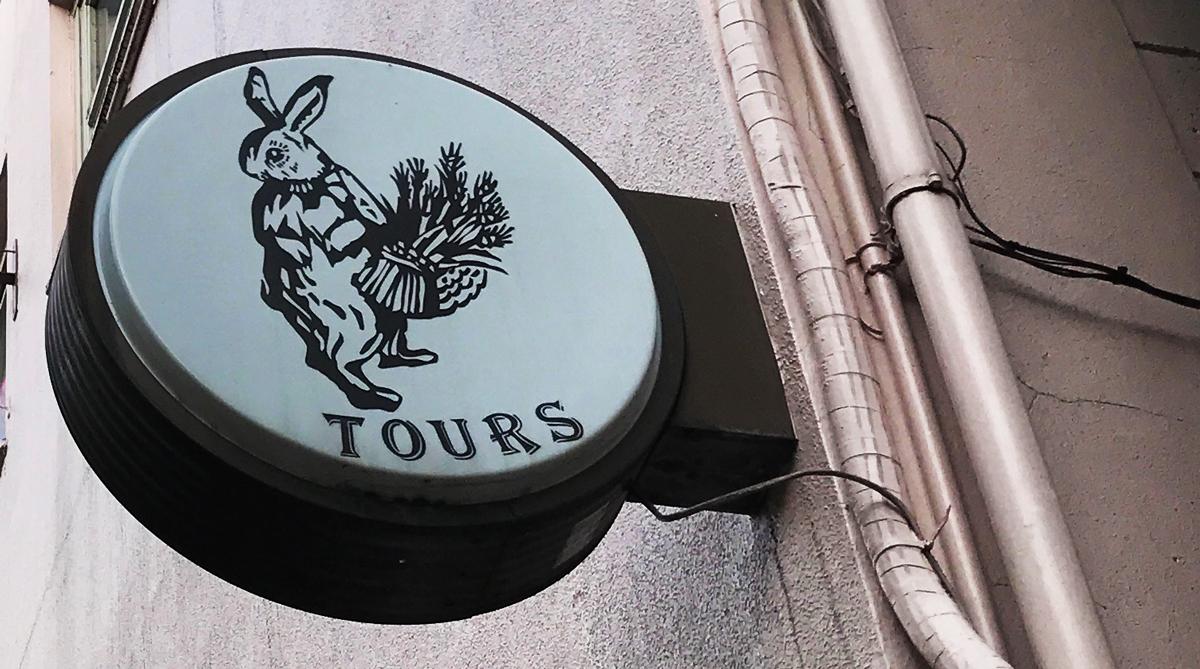 brasserie Tours(ブラッセリートゥール)