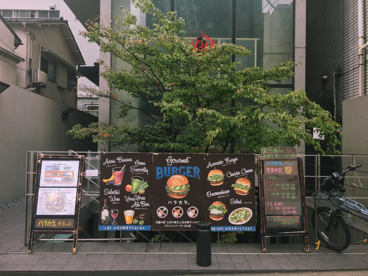 ハンバーガーの看板が目に付きます