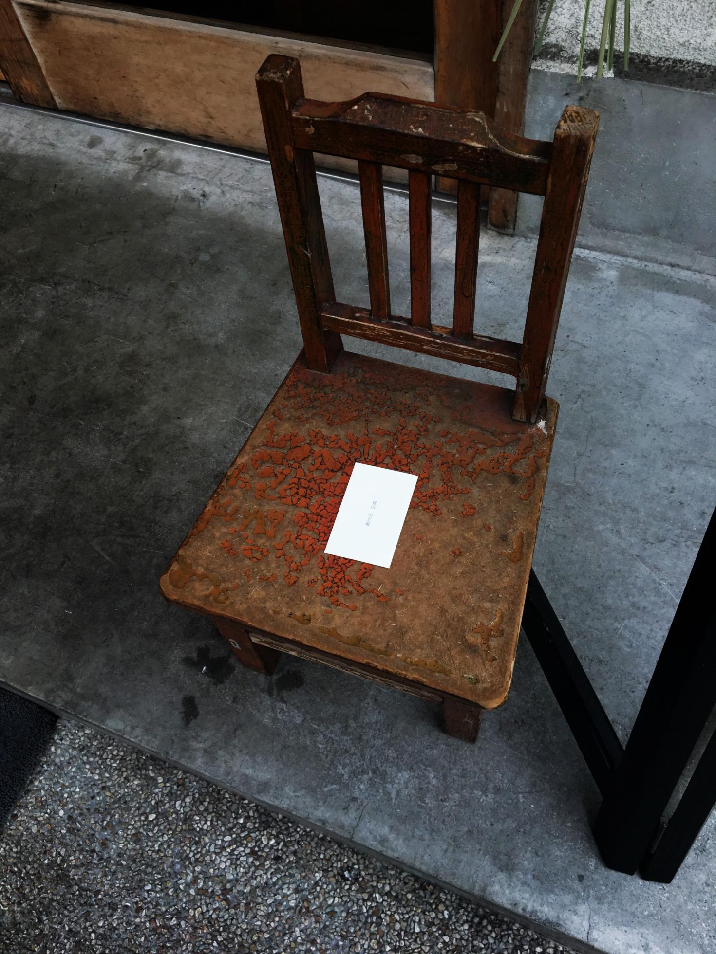椅子があります