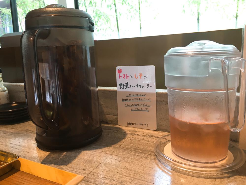 takao-drink